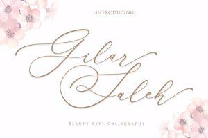 Gilar Saleh
