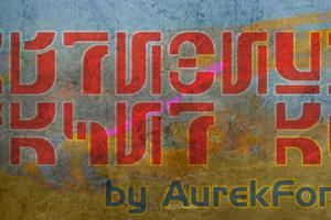 Aurebesh Racer AF