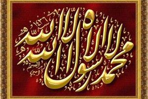 Aayat Quraan_047