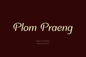 Plom Praeng