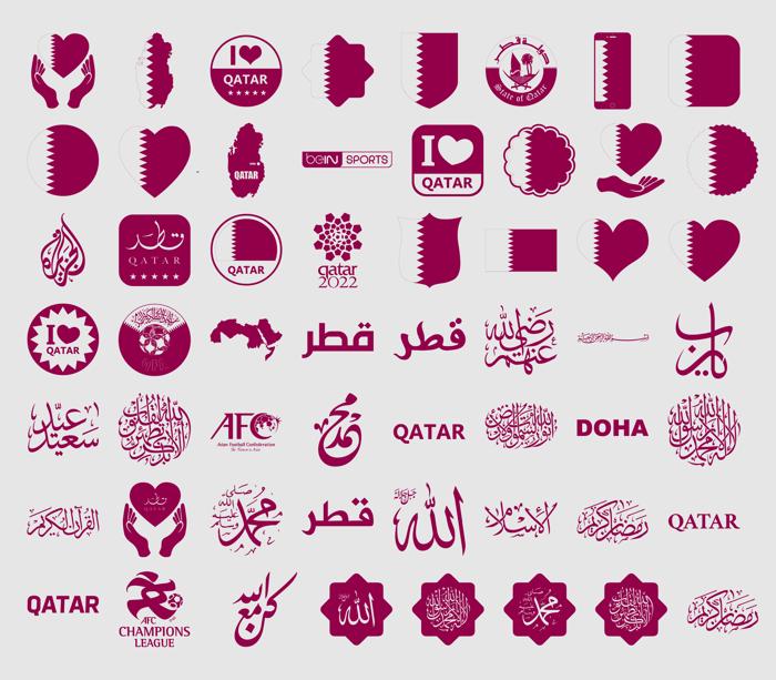 Font Color Qatar poster