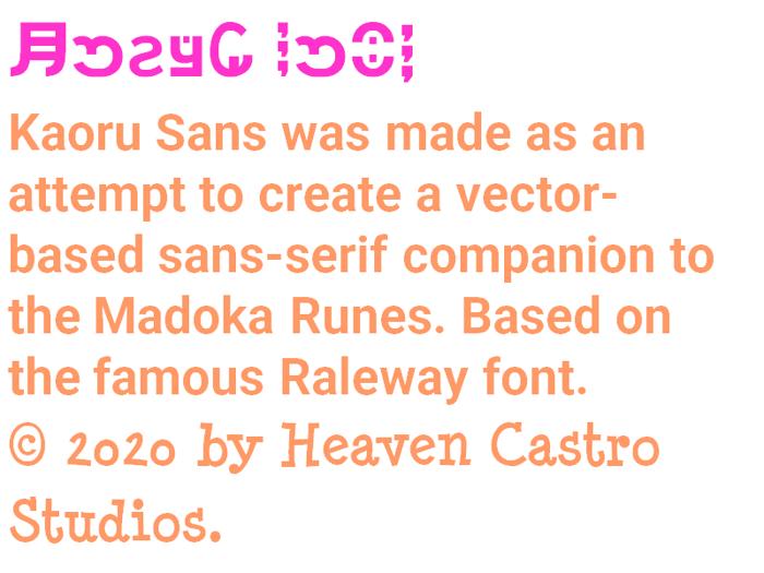 Kaoru Sans Font poster