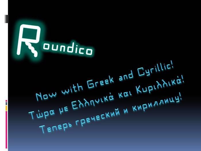 Roundico Font poster