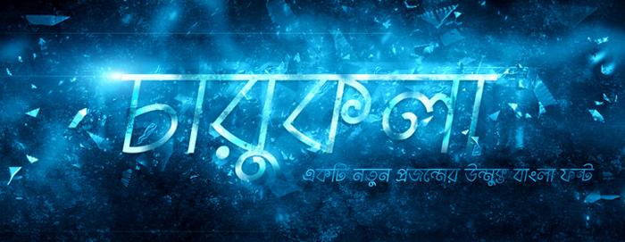 Charukola Unicode Font poster