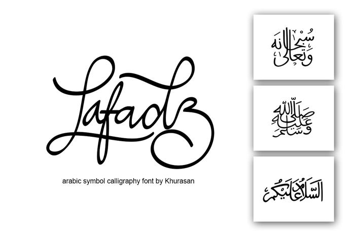 Lafadz Font poster