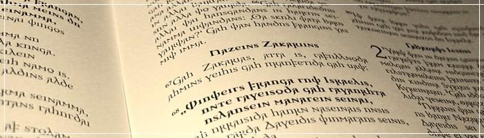 Ulfilas Font poster