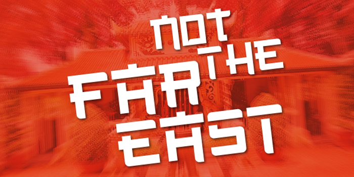 Not the far east Font poster