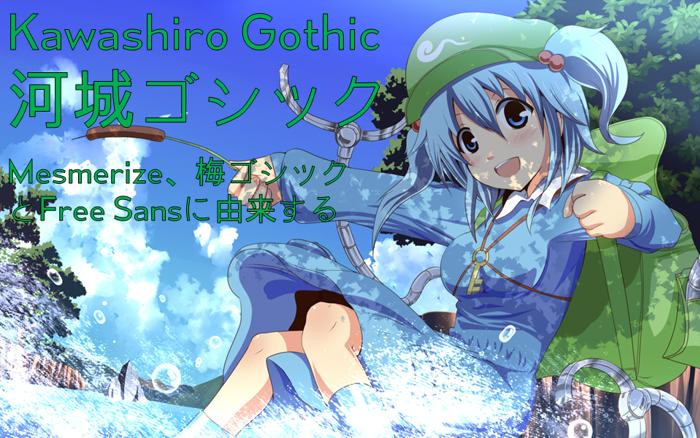 Kawashiro Gothic Font poster