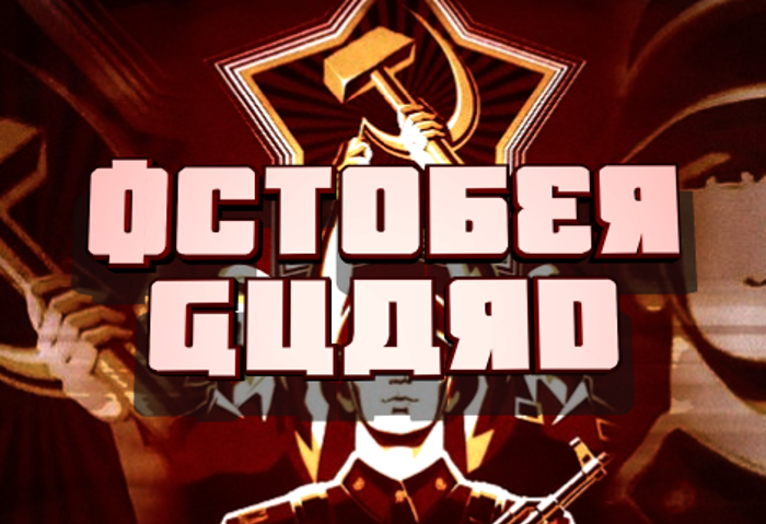 October Guard Font poster