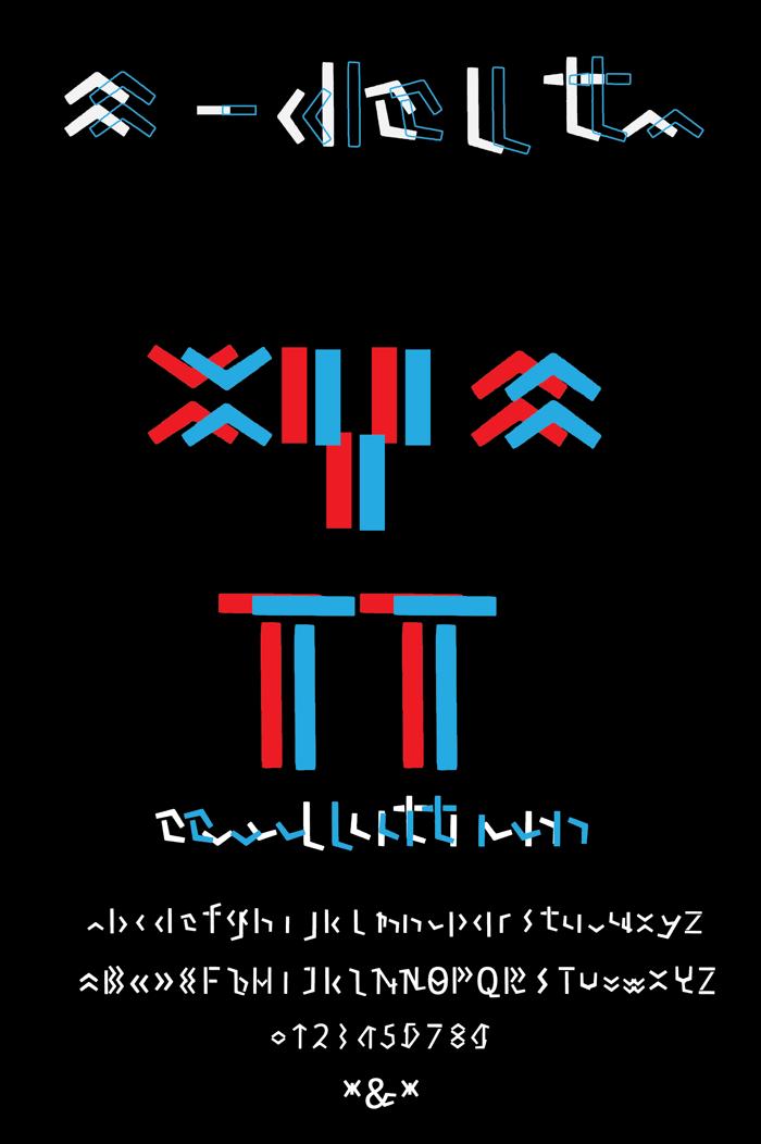 A - delta Font poster