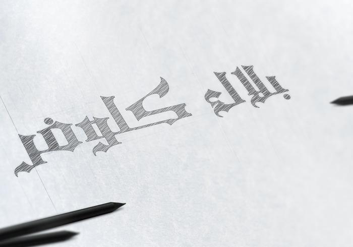 Black Clover Arabic Font poster