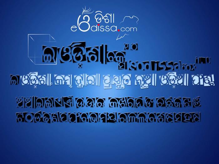eOdissaBOXUni Font poster