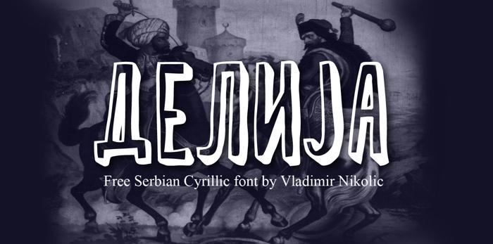 Delija Font poster