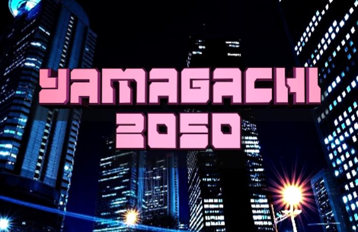 Yamagachi 2050 Font poster