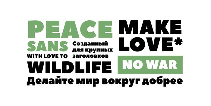 Peace Sans Font poster