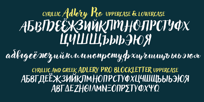 Adlery Pro Font poster