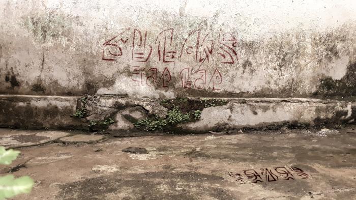 Xidus LeaDea Font poster