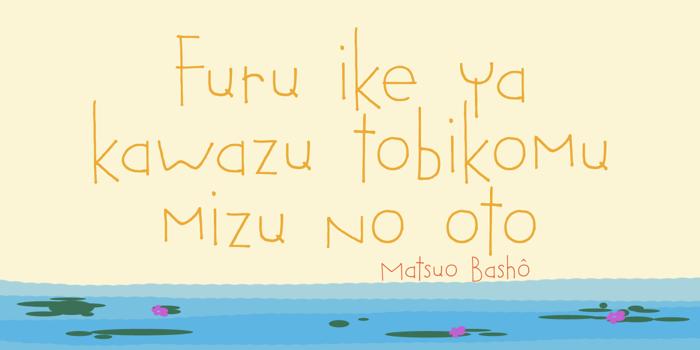 DK Tobu Font