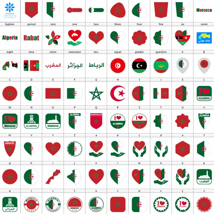 Font Morocco Algeria poster