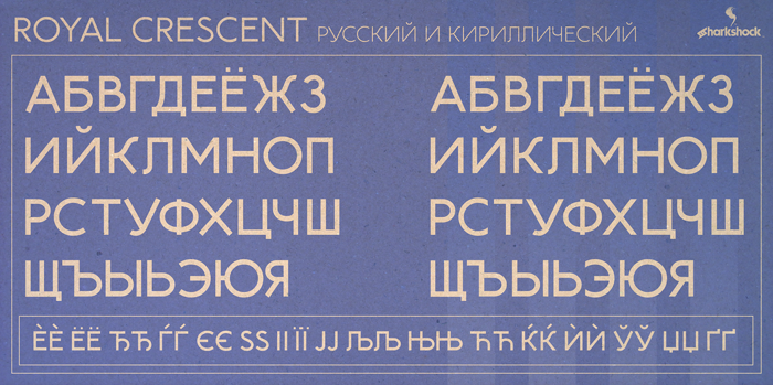 Royal Crescent Font poster