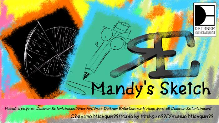 Mandy's Sketch Font poster