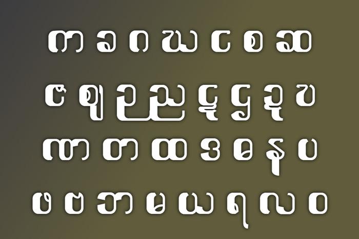 Ayar Juno Font poster