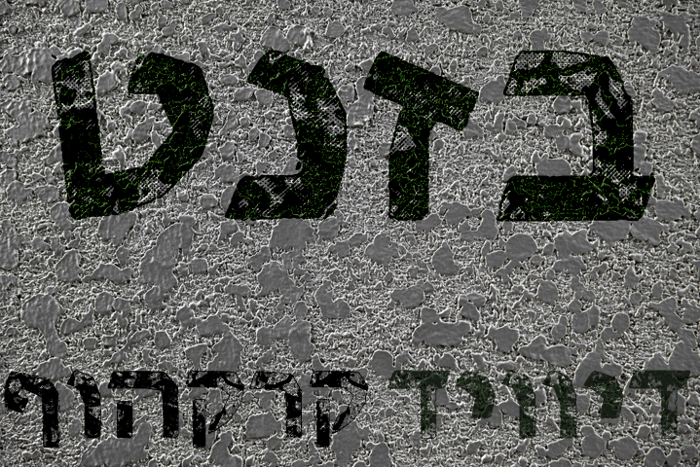 Baznat Font poster