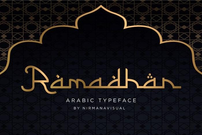 Ramadhan Font poster