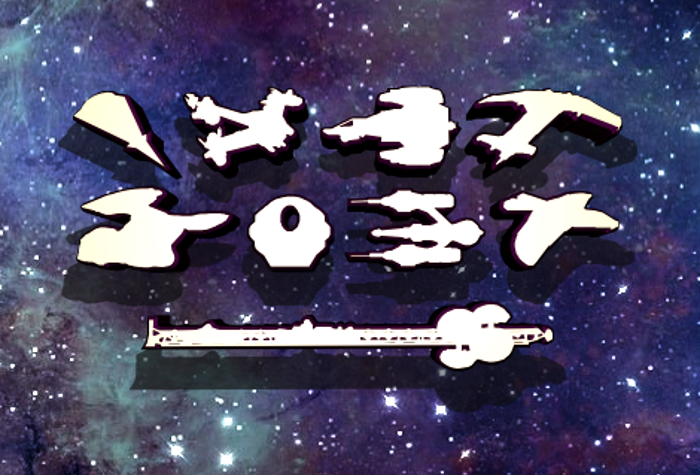 Famous Spaceships 2 Font poster