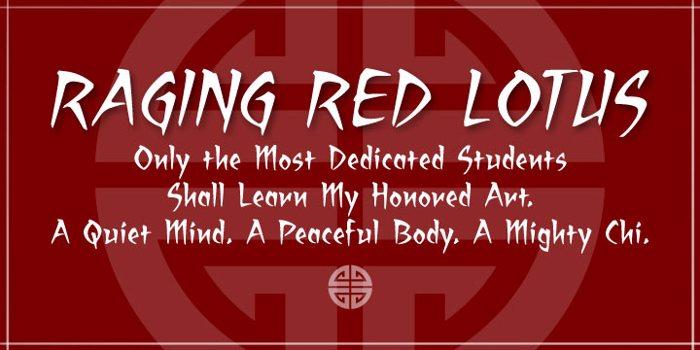 Raging Red Lotus BB poster