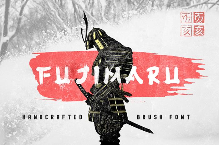 Fujimaru Font poster