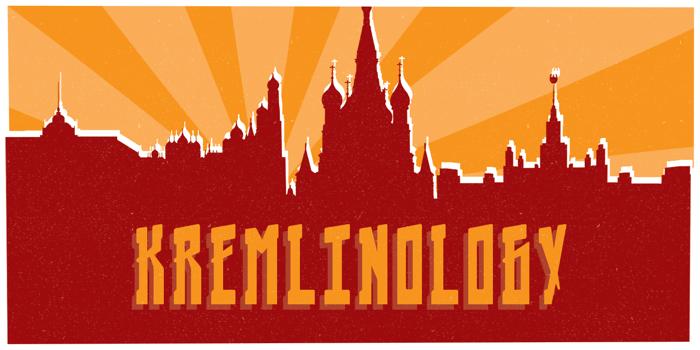 Kremlinology poster