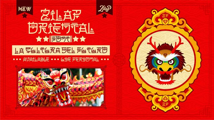 Zilap Oriental Font poster