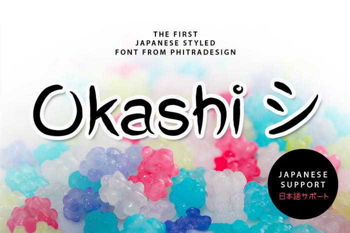 Okashi Font poster