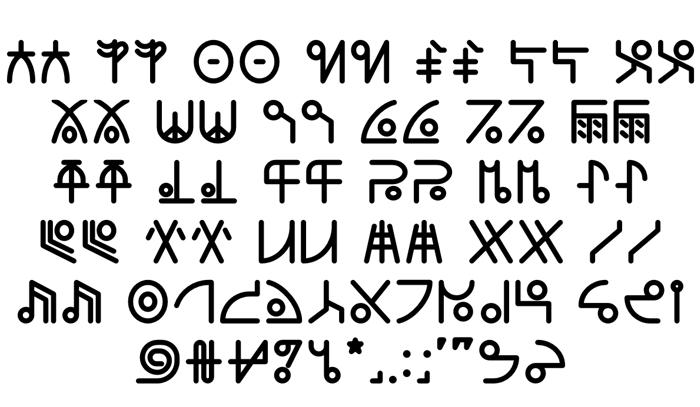Alien Alphabet Font poster