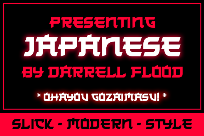 Japanese 2020 Font poster