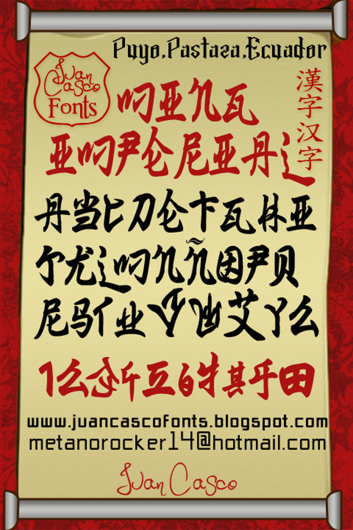 Ming Imperial Font poster