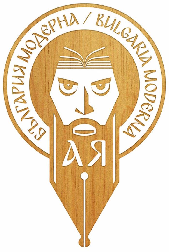 Bulgaria Moderna V3 Font poster