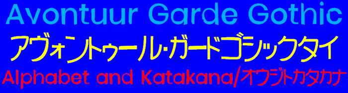 AvontuurGardeGoshikkutai Font poster