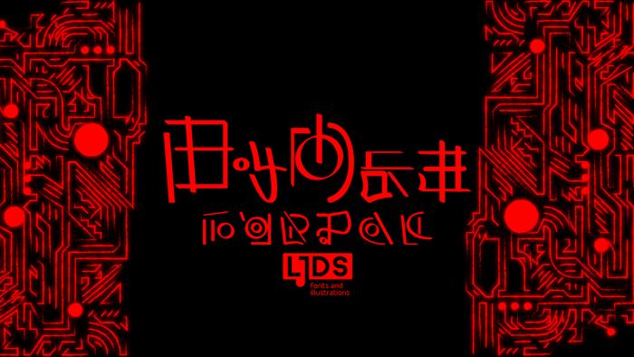 XiDus Lang ombwha Font poster