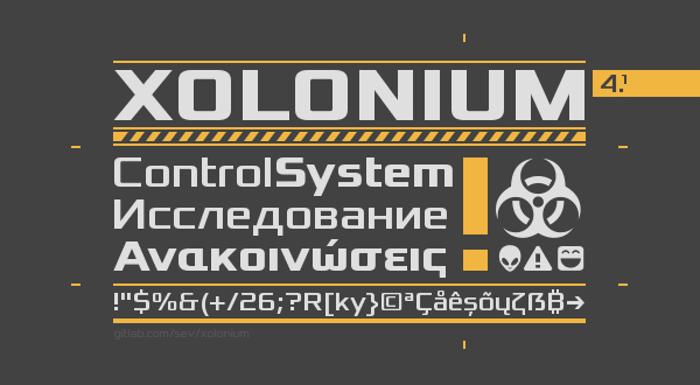 Xolonium poster