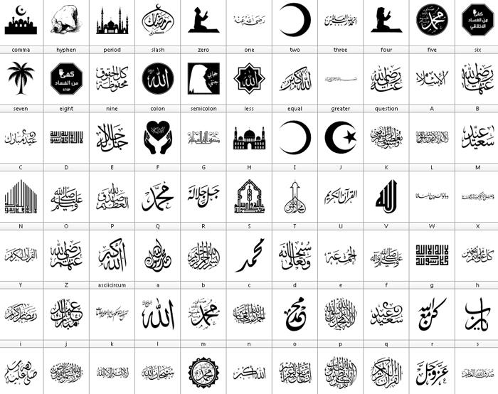 font islamic poster
