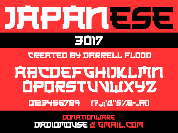 Japanese 3017 Font poster