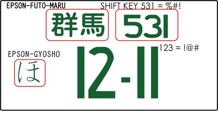 JDMGT-R34 Font poster