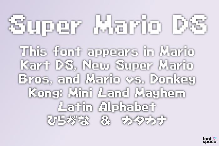 Super Mario DS Font poster