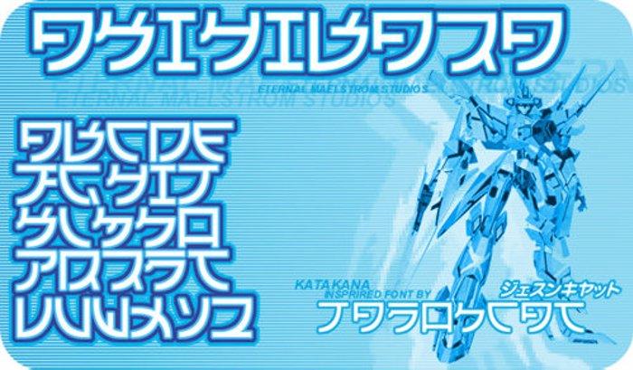 akihibara Font poster