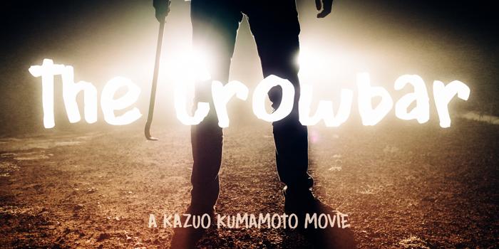 DK Crowbar Font poster