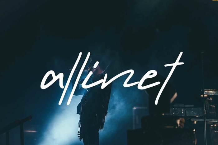 allinet Font poster