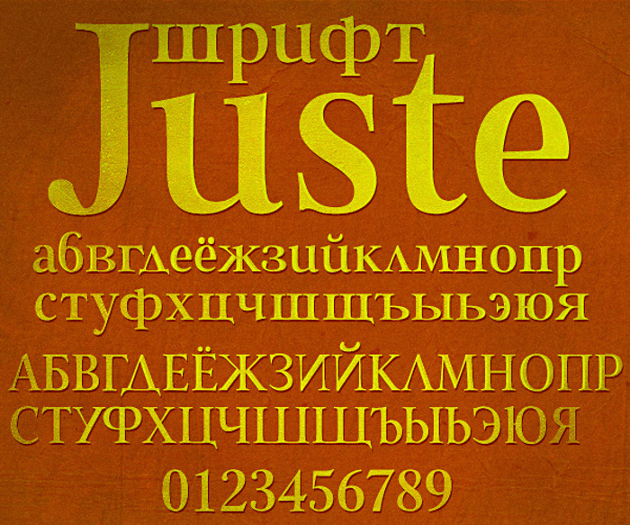 Juste Font poster