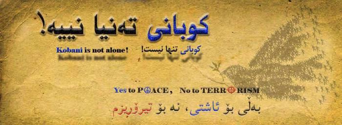 Kobani is not alone Font poster